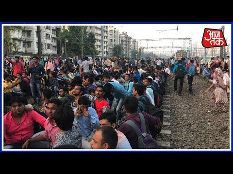 Rail Roko Protest; Mumbai Train Services Halted By Students' Unemployment Protest