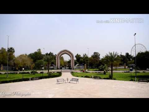 بغداد 🌟 دار السلام 🌟 Baghdad