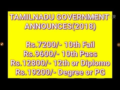 unemployed allowance scheme in tamilnadu youth persons 2018