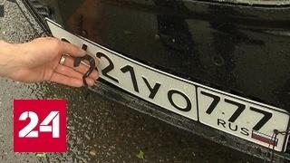 видео Наноплёнка на номер автомобиля