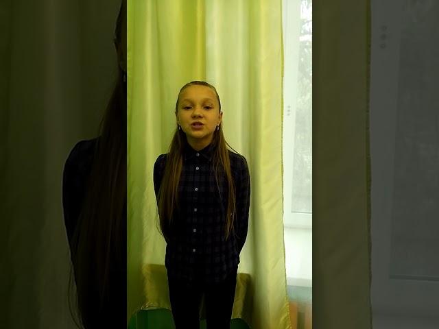 Изображение предпросмотра прочтения – ЕкатеринаБулдакова читает произведение «Последние лучи заката» А.С.Пушкина
