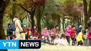 [날씨] 오늘 오후부터 전국 비...예년보다 쌀쌀 / YTN (Yes! Top News)