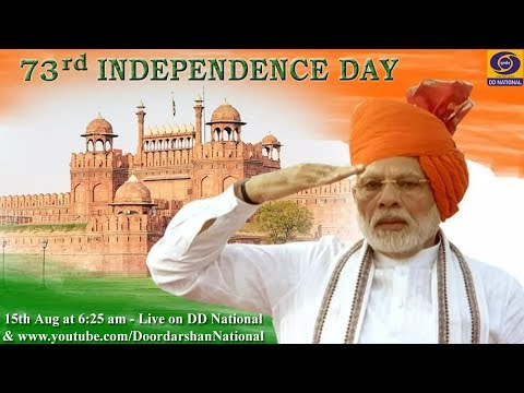 2019 - PM Narendra Modi's Independence day speech