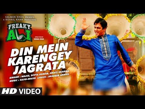 DIN MEIN KARENGEY JAGRATA Video Song   FREAKY ALI   Nawazuddin Siddiqui, Amy Jackson, Arbaaz Khan