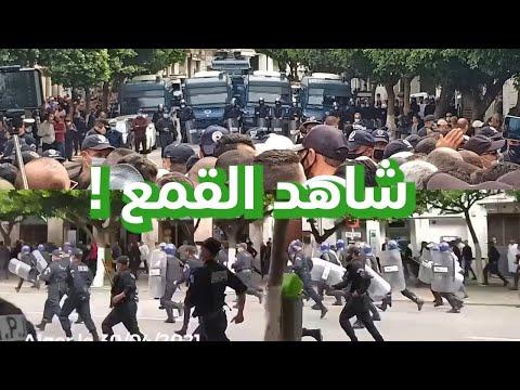 قوات الأمن تقمع مسيرات الجمعة 115 من الحراك الشعبي بالعاصمة