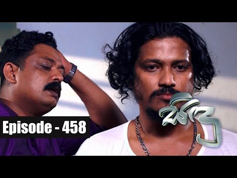 Sidu | Episode 458 09th May 2018