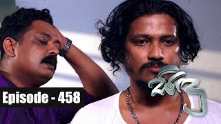 Sidu | Episode 458 09th May 2018 Thumbnail