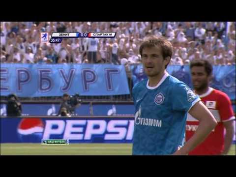 Зенит – Спартак, Чемпионат России 2011/2012, 3-0