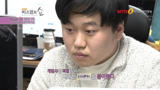 """김생민의 비즈정보쇼 """"알뜰살뜰 해외여행!&qu…"""