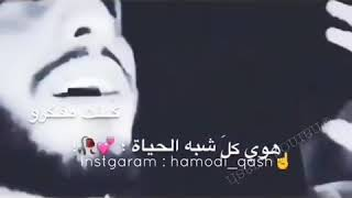 انتهت حكايتنا💔/2019/كلام من القلب🖤😔