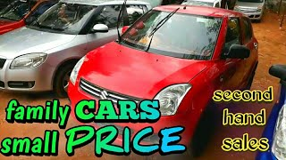 Second Hand Cars sales Shop Review in Thirunelveli|Jith Racing|tamil