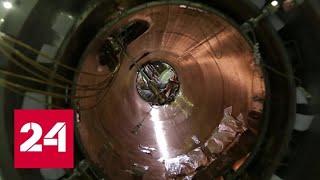 Элемент сверхпроводимости. Специальный репортаж Евгения Плотникова - Россия 24