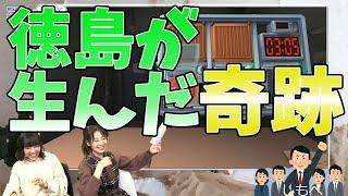 オマケ放送はコチラで配信!! https://www.nicovideo.jp/watch/157324752...