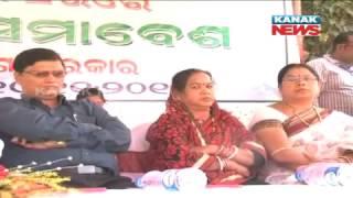 Ruckus By BJP Mahila Morcha In Angul