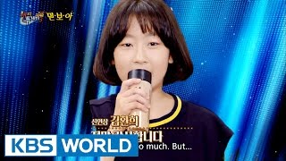 Why does the acceptance speech matter?  [Happy Together/2016.07.14]