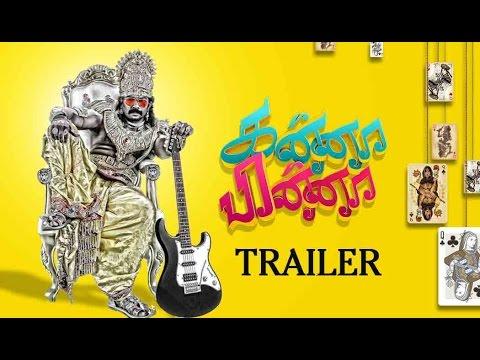 Kanna Pinna (2016) Official Trailer || Latest Tamil Comedy Film || Thiya, Anjali Rao