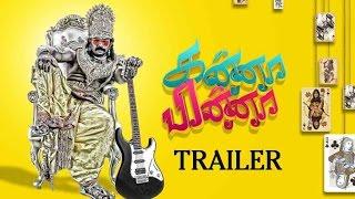 Download Hindi Video Songs - Kanna Pinna (2016) Official Trailer || Latest Tamil Comedy Film || Thiya, Anjali Rao