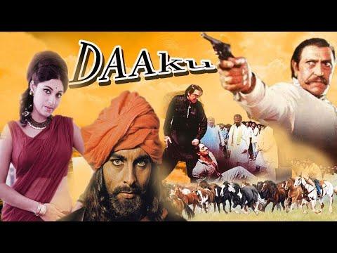 daaku-(1975)-|-full-hindi-movie-|-डाकू-|-kabir-bedi,-bindu,-amrish-puri