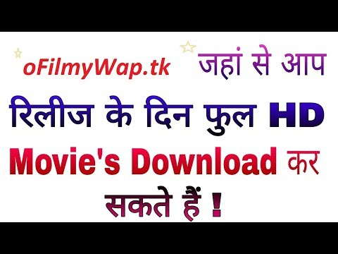 FilmyWap.com - How to Download HD Full...