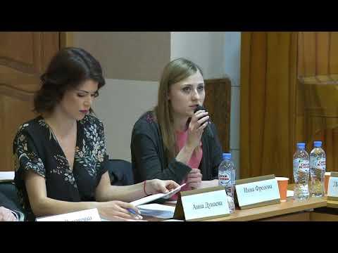 видео: Круглый стол «Споры о твердой цене в договоре строительного подряда»