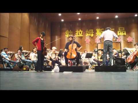 Brahms Double Concerto 1/2, Bin Huang, Alexander Suleiman