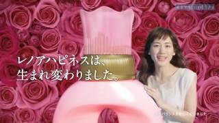 レノアハピネスTVCM 『半径30cmのハピネス』30秒(西野カナ ~君が好き~)