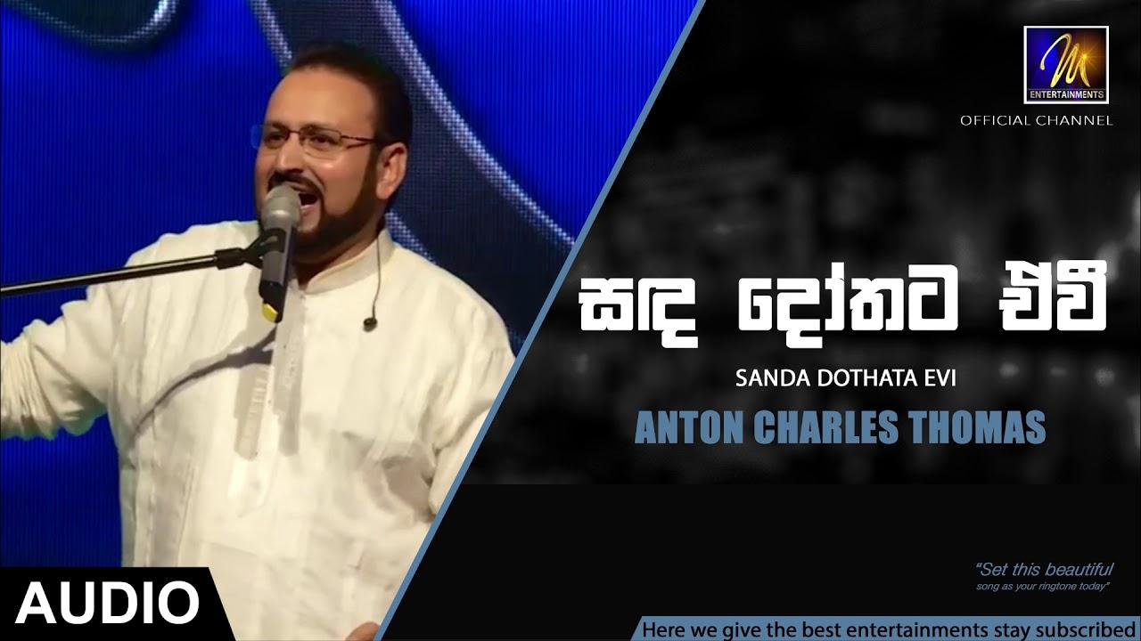 Sanda Dothata Evi - Anton Charles Thomas  Official Audio  MEntertainments
