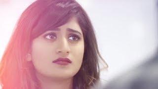 Jatayu Short Film Trailer  // Aravinda Arts // Film By Kaushik Babu
