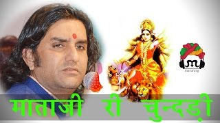 Live Prakash Mali 2016 | Pyari Lage Mataji Ri Chundi | Live Rajasthani Bhajan