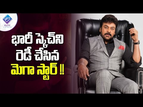 khaidino150 movie hero chiranjeevi...