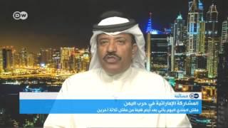 باحث في شؤون الخليج: شعب الجنوب اليمني لديه الحق في تقرير مصيره