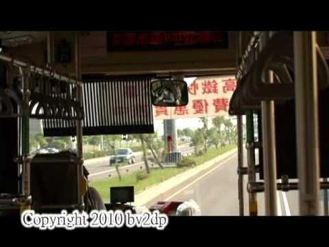 高鐵快捷公車 嘉義BRT 高鐵嘉義站-臺鐵後站 - YouTube