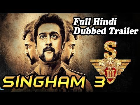 Surya S3 (Singham 3) 2017 Hindi Dubbed Trailer - Surya, Anushka Shetty, Shruti Haasan