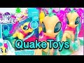 My Little Pony The Movie Glitter and Style Seapony Princess Skystar MLP Sea Pony QuakeToys