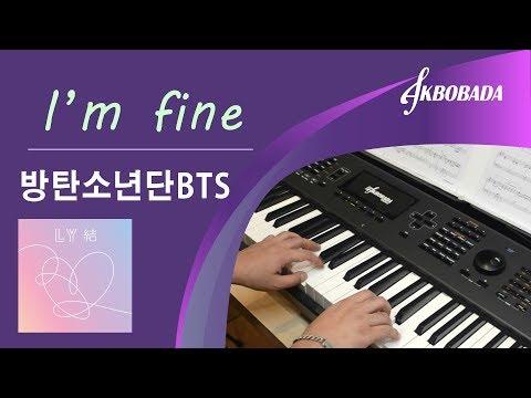 방탄소년단 BTS - I'm Fine