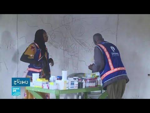كينيا.. قرية صغيرة يزورها الأطباء مرة في الشهر  - نشر قبل 1 ساعة