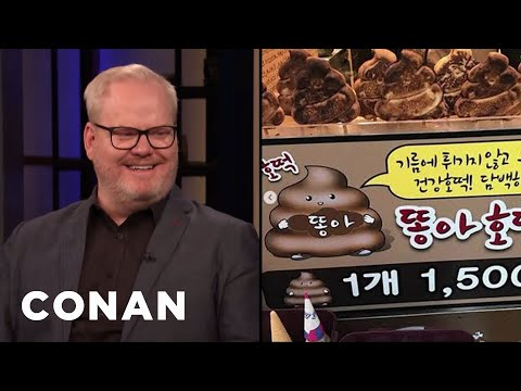 Jim Gaffigan Spotted A Poop Emoji Pastry In Korea - CONAN on TBS