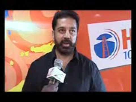 Kamal Haasan - Radio Hello 106.4 FM