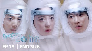 The Doctors Need to Become the Examination Equipment [Doctor John Ep 15]