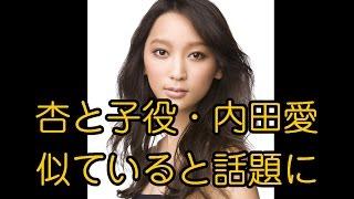 フジテレビで毎週月曜午後9時に放送されているドラマ 「デート 〜恋と...
