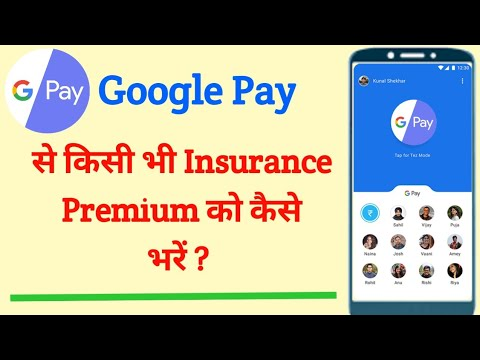How To Pay Insurance Premium Through Google Pay|Insurance Premium Online Payment|Sbi Life Insuranc