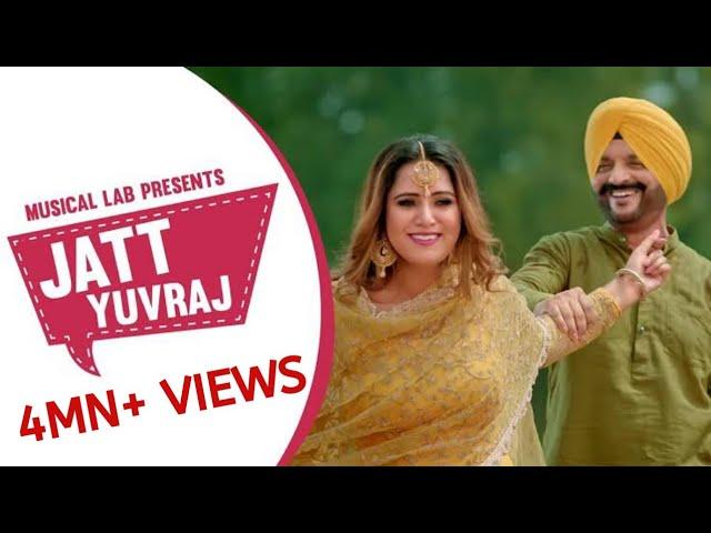 Jatt Yuvraj (Full Video) Surjit Bhullar ft. Bittu Cheema | MixSingh | New Punjabi Song | Musical Lab