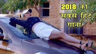 तेरा गोरा रंग ढल ज्यागा _Tera Gora Rang Dhal Jyaga | Sonal Khatri | Latest Haryanvi DJ Song 2018 #