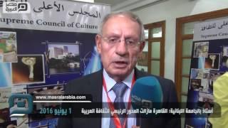مصر العربية   أستاذ بالجامعة اللبنانية: القاهرة مازالت المحور الرئيسي للثقافة العربية