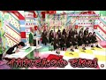 土生ちゃん、ついに壊れるwww(けやかけ 12/24) の動画、YouTube動画。