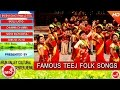 Download प्रसिद्द तीज लोकभाकाहरू | Famous Teej Song | Arun Valley Research Center MP3 song and Music Video