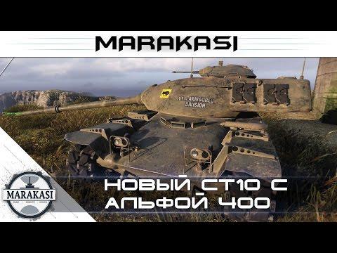 Достижения и медали в World of Tanks Достижения и медали
