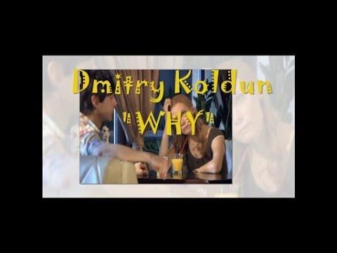 Дмитрий Колдун  ПОЧЕМУ /  Dmitry Koldun WHY (lyrics)