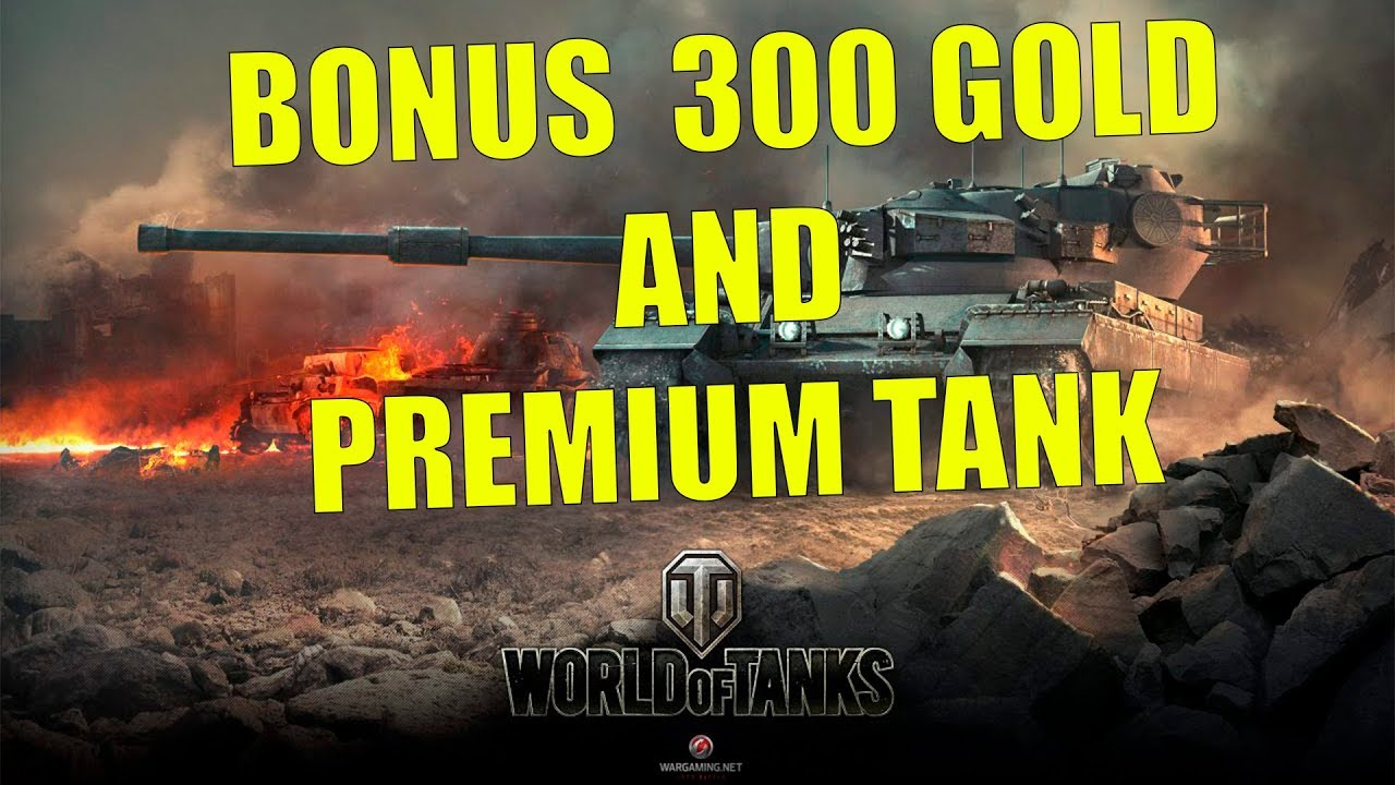 World of tanks code einlosen