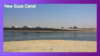 Archives New Suez Canal: August 1, 2015